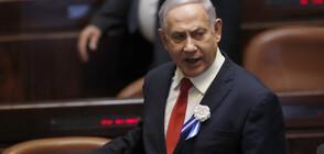 Нетаняху отказа мандата за съставяне на нов кабинет