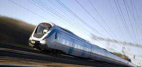Свръхскоростен влак блъсна човек на гара във Франция