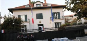 Протест пред френското посолство в София заради решението на Макрон за Скопие (СНИМКИ)