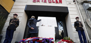 Приключи разследването на най-смъртоносните атентати във Франция