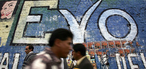 Сблъсъци в Боливия след преизбирането на президента (ВИДЕО)