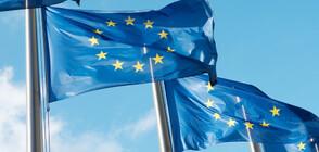 ЕК представя доклада за България