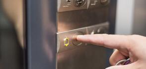 """""""Дръжте крадеца"""": Вандали задигат части от асансьори във Варна (ВИДЕО)"""