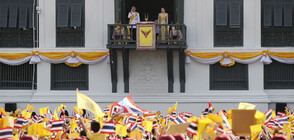 Кралят на Тайланд лиши втората си жена от всички титли заради нелоялност