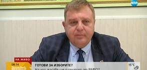 Каракачанов: ВМРО ще се бори да стигне до балотаж в София
