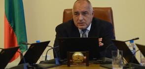 Борисов: Брутният вътрешен продукт у нас може да надхвърли 120 милиарда лева (ВИДЕО)