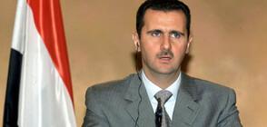 За първи път от началото на войната: Башар Асад посети фронтовата линия в Идлиб
