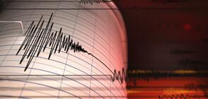 Земетресение от 3.3 в Северна Гърция
