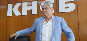 КНСБ предлага България да ратифицира конвенцията срещу насилието на работното място