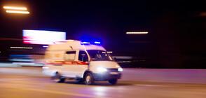 Въоръжен открадна линейка в Осло и прегази няколко човека (ВИДЕО)