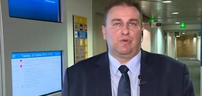 Емил Радев: Падането на мониторинга на ЕК e голям успех за България