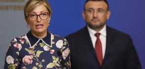 Захариева: С или без мониторинг, реформите ще продължат