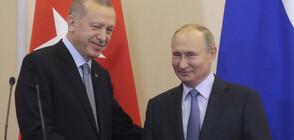 Приключиха преговорите между Путин и Ердоган (ВИДЕО+СНИМКИ)
