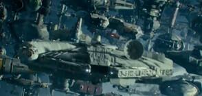 """Представиха последния трейлър на """"Междузвездни войни"""" (ВИДЕО+СНИМКИ)"""