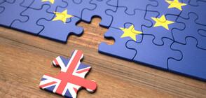Британският парламент няма да дебатира споразумението за Brexit в следващите 3 дни