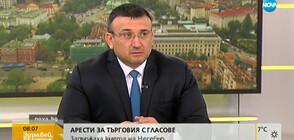 Задържаните кандидати за изборите в Несебър ще бъдат конвоирани в София