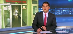 Новините на NOVA (23.10.2019 - 8.00)