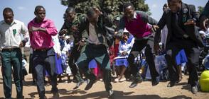 В Зимбабве отбелязват Ден на протеста срещу санкциите на САЩ