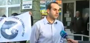 """Протест заради замърсяването на река Струма и язовир """"Пчелина"""""""