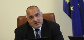 Борисов: Отпадането на механизма е добро, но всеки ден трябва да се борим с корупцията