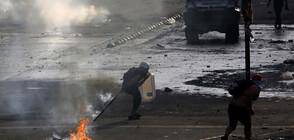 СРЕЩУ ПРОТЕСТИТЕ: Президентът на Чили предложи пакет от социални мерки
