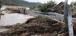 Един загинал и двама изчезнали след мощни бури в Испания (СНИМКИ)