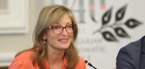 Захариева пред ТАСС: Диалогът ни с Русия трябва да се основава на конструктивно сътрудничество