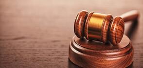 Трима българи са осъдени в Лондон за сексуална експлоатация