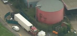 МВнР: Откритият във Великобритания камион е с българска регистрация (ВИДЕО+СНИМКИ)