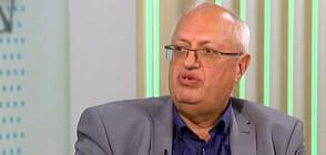 """Бивш директор на """"Пирогов"""": Не се предвижда някаква сериозна реформа в здравеопазването"""
