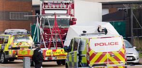 Откриха 39 тела в камион, пристигнал от България във Великобритания (ВИДЕО+СНИМКИ)