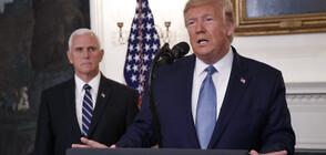 Тръмп обяви отмяната на санкциите срещу Турция