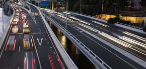ВОЙНАТА НА ПЪТЯ: 250 000 шофьори сами признават, че карат рисково