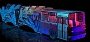 """3D ШОУ: Миналото и настоящето на България """"оживяват"""" върху стар автобус"""