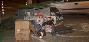 Вандали обръщат кофи за боклук в София (СНИМКИ)