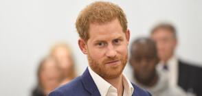 Принц Хари бил луд по Дженифър Анистън преди венчавката с Меган?