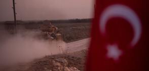 Анкара: Турция защитава границите на Евросъюза
