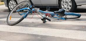 Продължават да издирват шофьора, убил велосипедист в София