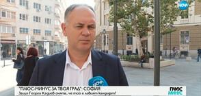 Георги Кадиев: Стана модерно всички да казват, че са граждански кандидати