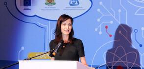Обявиха Мария Габриел за една от най-влиятелните жени в киберсигурността