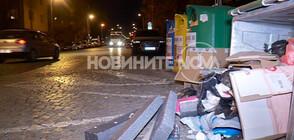 Столичната община: Някой системно обръща кофи за боклук в София