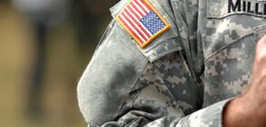 САЩ изпраща допълнителни подкрепления в Сирия