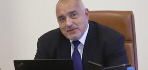 """Борисов инспектира новостроящ се участък от АМ """"Хемус"""" (ВИДЕО)"""
