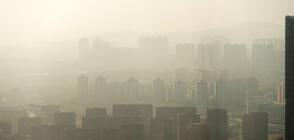 Гъсти мъгли мъчат Киев (ВИДЕО)