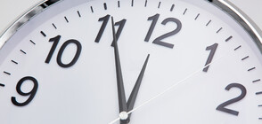 Връщаме часовника с час назад