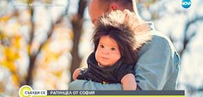 5-месечно бебе с необичайно дълга коса – сензация в интернет (ВИДЕО)