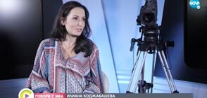 """""""Говори с Ива"""": Илиана Коджабашева за ролята й в """"Пътят на честа"""""""