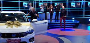 Национална лотария развълнува с чисто нов автомобил Гошо Македонски
