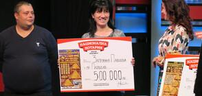 Печалба от 500 000 лева от Национална лотария падна в Пловдив