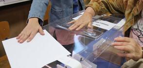 Кърджали гласува: 8 кандидати се борят за кметския пост (ВИДЕО)